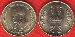 """India 5 Rupees 2012 """"Motilal Nehru"""" UNC - India"""