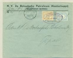 Nederlands Indië - 1934 - KPM-stempel SS Van Lansberge Op Paquebot Brief Naar Tjepoe - Indes Néerlandaises