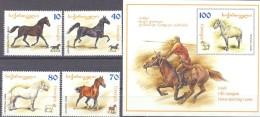 1998. Georgia, Horses Of Georgia, 4v + S/s, Mint/** - Georgia