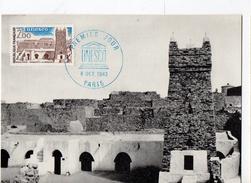 FDC France  Unesco / Chinguetti - La Mosquee (Mauritanie)  Paris 8/10/1983    YT Service 75 - ....-1949