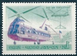 B0055 Russia USSR Flight Transport Aviation Helicopter MNH ERROR (1 Stamp) - Hubschrauber