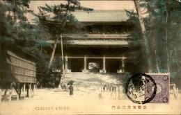 JAPON - Carte Postale De Kyoto Du Début 1900 - A Voir - L 5126 - Kyoto