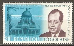 T O G O       -   1965  .   Y&T N° 440 * - Togo (1960-...)