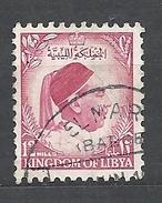 LIBIA    1952 King Idris   USED - Libië