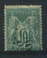 FRANCE ( C A D  SPECIAL ) : CACHET  SPECIAL  A  DETERMINER  ? , A  SAISIR - 1877-1920: Période Semi Moderne