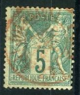 FRANCE ( C A D  DES  IMPRIMES ) : Y&T  N°  64  TRES  BELLE  OBLITERATION  C A D  ROUGE  , A  VOIR . - Marcophily (detached Stamps)