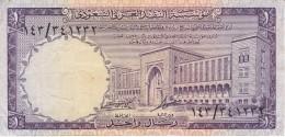 BILLETE DE ARABIA SAUDITA DE 1 RIYAL DEL AÑO 1968   (BANKNOTE) - Arabia Saudita