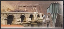 Macedonia 2012 Europa CEPT, Visit .... Architecture, Bridge, Block, Souvenir Sheet MNH - 2012