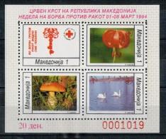 MACEDONIA   1994    RED CROIX    1 SHEET      (2SCAN)   MNH ** - Macedonia