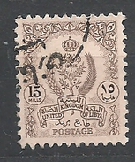 LIBIA   - 1960 State Coat Of Arms - Coloured Paper   USED - Libya