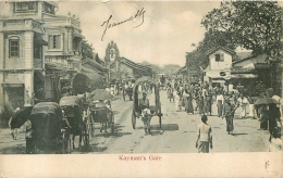 CEYLON KAYMAN'S GATE - Sri Lanka (Ceylon)