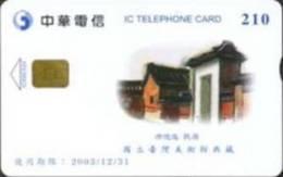 = TAIWAN - IC 00C024  =  MY COLLECTION - Taiwan (Formosa)