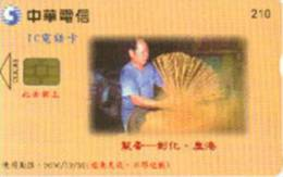 = TAIWAN - IC 03C005  =  MY COLLECTION - Taiwan (Formosa)