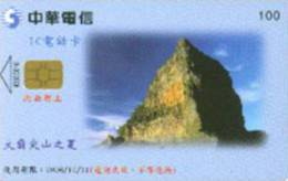= TAIWAN - IC 03C016  =  MY COLLECTION - Taiwan (Formosa)