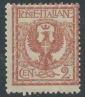 1901 REGNO AQUILA 2 CENT MNH ** - CZ39 - 1900-44 Victor Emmanuel III.