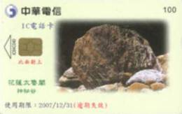 = TAIWAN - IC 04C040  =  MY COLLECTION - Taiwan (Formosa)