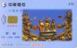 = TAIWAN - IC 05C006  =  MY COLLECTION - Taiwan (Formosa)