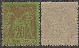 20c Sage Brique/vert Neuf ** Sans Charnière TB (Y&T N° 96, Cote +120€) - 1876-1898 Sage (Type II)