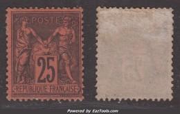 *RARETE* 25c Sage Noir/rouge Neuf (*) Sans Gomme TB (Y&T N° 91, Cote  +++€€) - 1876-1898 Sage (Tipo II)