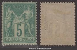 *RARE* 5c Sage Type I (N/B) Neuf * TB (Y&T N° 64, Cote  900€) - 1876-1878 Sage (Tipo I)