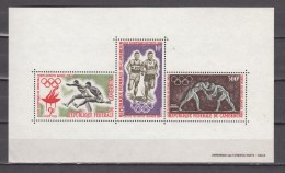 Cameroon 1964,3V In Block,olympic Games Tokyo,MNH/Postfris(L2826) - Zomer 1964: Tokyo