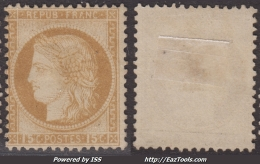 15c Cérès Gros Chiffres Neuf (*) Aspect TB (Y&T N° 55, Cote *: 625€) - 1871-1875 Cérès