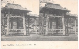 AU JAPON - Clocher Du Temple à TOKIO - Non Classés