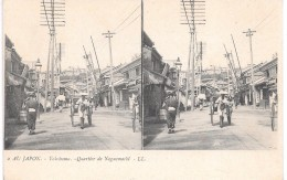 AU JAPON - YOKOHAMA - Quartier De Noguemachi - Non Classés