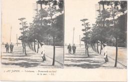 AU JAPON - YOKOHAMA - Promenade Au Bord De La Mer - Non Classés