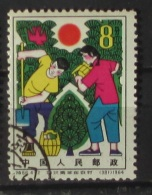 Cina 1964 Youths In Countryside 8 Mint And Printed - Nuovi