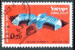 Yv. A 29-ISR-5820 - Airmail