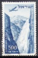 Yv. A 14-ISR-5828 - Poste Aérienne