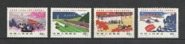 Chine China Cina 1977 Yvert 2073/2076 ** Kolhozes De Chine Ref T22 - 1949 - ... People's Republic