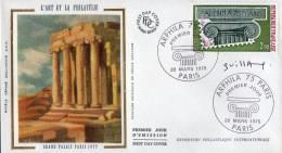 FDC / Premier Jour Sur Soie N° 1831 ARPHILA 75 Paris - Chapiteau - Signé Par La Dessinatrice Cécile Guillame - 1970-1979