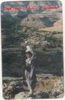 IRAQ(UK Based) - Child, Al Assadi Prepaid Card 10 Pounds, Used - Iraq
