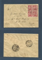 FRENCH LEVANT. 1915 (26 Aug) French PO Alexandria. Local PO - Cairo (26 Aug) Fkd Env Block Of Four 5c/10c Red Ovptd I...