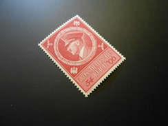 D.R.Mi 887  - 54+96Pf** - 1944 - Deutschland
