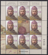 Bosnia Serbia 2016 VII Centuries From The Death Of King Dragutin Nemanjic, Famous People, History, Miini Sheet, MNH - Bosnie-Herzegovine