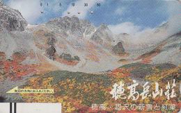 Télécarte Ancienne Japon / 110-8749 - Peinture MONTAGNE - MOUNTAIN Painting Japan Front Bar Phonecard / A - Balken TK - Mountains