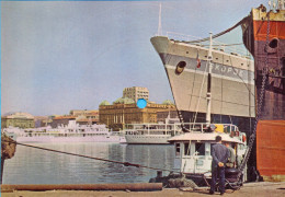 EX.YU. Croatia. Rijeka. The Singing Postcard. Dovidjenja Rijeko,  By Dusan Jaksic. - Yugoslavia