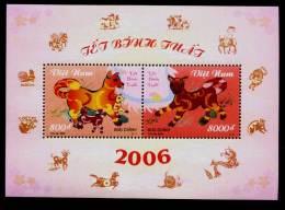 Vietnam Viet Nam MNH Perf Withdrawn Souvenir Sheet 2005 : Year Of Dog (Ms943B) - Vietnam