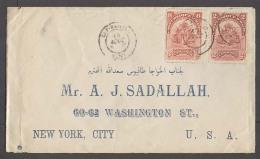 HAITI. 1903 (15 Aug). Cap Haitien - USA (1 Sept). Fkd Env 2c + 8c Cds. Fine.. Carta, Cover, Letter, Envelope. Antonio... - Haiti