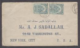 HAITI. 1903 (Oct). Cap Haitien - USA / NY (9 Nov). Fkd Env 5c Pair. Fine.. Carta, Cover, Letter, Envelope. Antonio To... - Haiti
