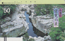 Télécarte Ancienne Japon / 110-8782 - Paysage - Landscape Japan Front Bar Phonecard / A - Landschaft Balken Telefonkarte - Paysages
