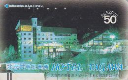 Télécarte Ancienne Japon / 110-8788 - HOTEL TAGAWA - Japan Front Bar Phonecard / A - Balken Telefonkarte - Landscapes