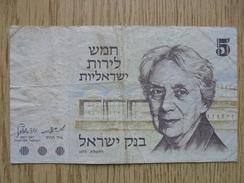 Ancien Billet De Banque - Bank Of Israël - 5 SHEKEL - 1973 - Israel