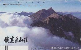 TC Ancienne Japon / 110-8809 - Paysage Montagne & Brume - MOUNTAIN Japan Front Bar Phonecard / A - BERG Balken TK - Gebirgslandschaften