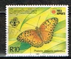 SEYCHELLES /Oblitérés/Used/1991 - Expo Philatelique Tokyo/Papillon - Seychelles (1976-...)