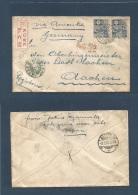 JAPAN. 1923 (2 January) Kakugawa - Germany, Aachen (2 March) Via Kobe - America. Registered Fkd Envelope + R-label + ... - Non Classificati