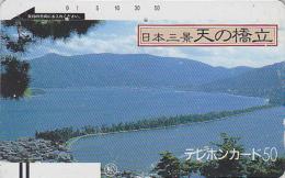 Télécarte Ancienne Japon / 110-8853 - Lac & Digue - Japan Front Bar Phonecard / B - Balken Telefonkarte - Landschappen